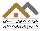 شركت تعاوني مسكن شماره چهار وزارت كشور Logo